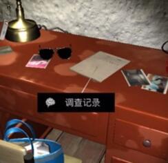 《孙美琪疑案-周静》三级线索——背面的话