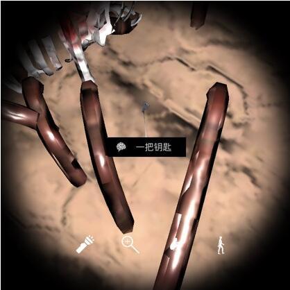 《孙美琪疑案-朱孝坤》五级线索——一把钥匙1