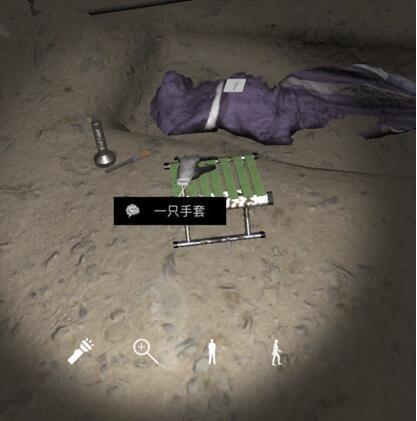 《孙美琪疑案-朱孝坤》五级线索——一只手套