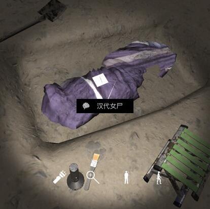 《孙美琪疑案-朱孝坤》五级线索——汉代女尸