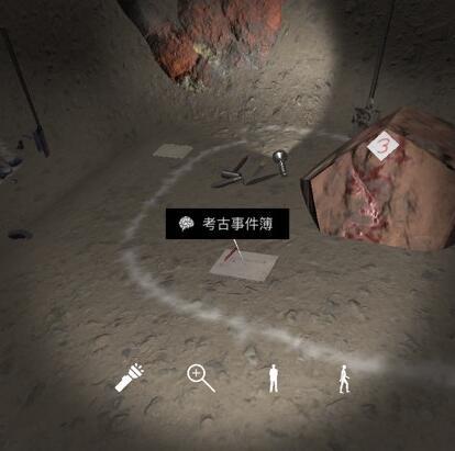 《孙美琪疑案-朱孝坤》五级线索——考古事件簿1/2/3/4