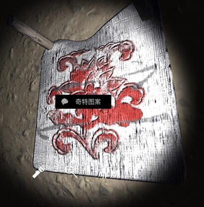 《孙美琪疑案-朱孝坤》五级线索——奇特图案