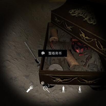《孙美琪疑案-朱孝坤》四级线索——整卷帛书