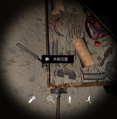 《孙美琪疑案-朱孝坤》四级线索——木制玉璧