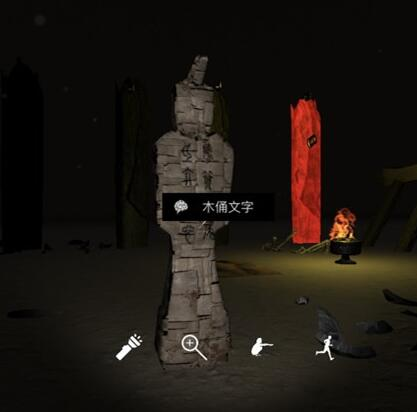 《孙美琪疑案-朱孝坤》三级线索——木俑文字