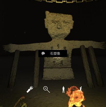《孙美琪疑案-朱孝坤》三级线索——石塑像