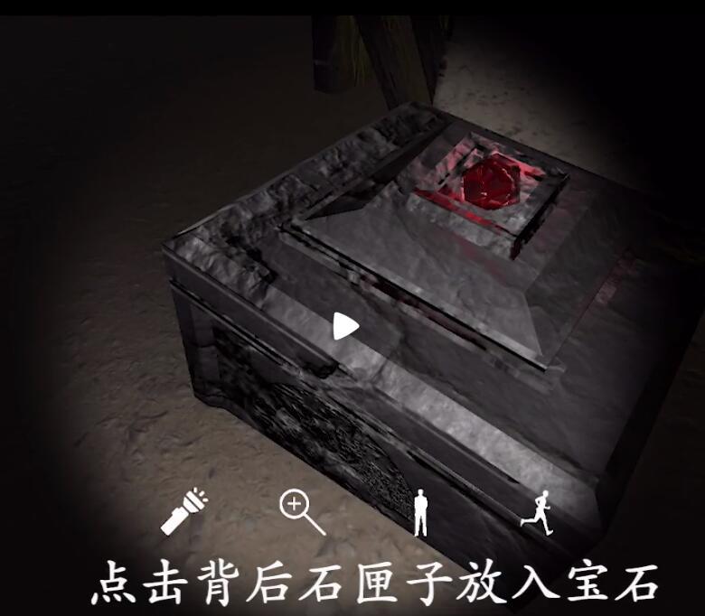 《孙美琪疑案-朱孝坤》二级线索——神秘物质