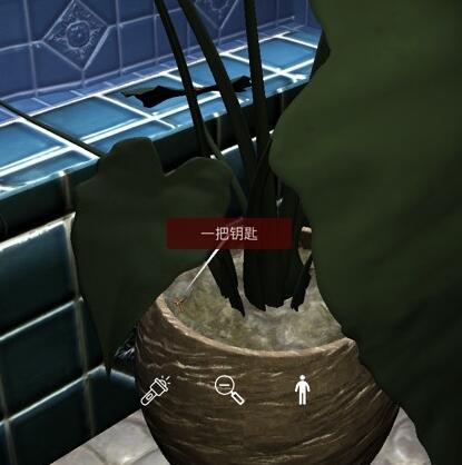 《孙美琪疑案-何氏汤泉》五级线索——一把钥匙1
