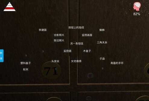 《孙美琪疑案-何氏汤泉》四级线索——茶里下药