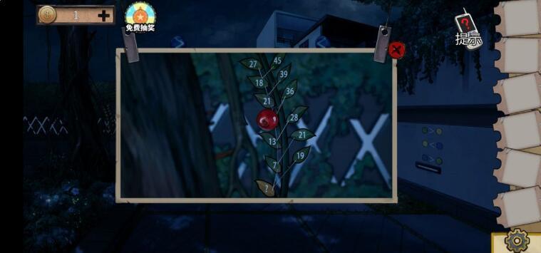 《密室逃脱绝境系列11游乐园》第九章攻略大全