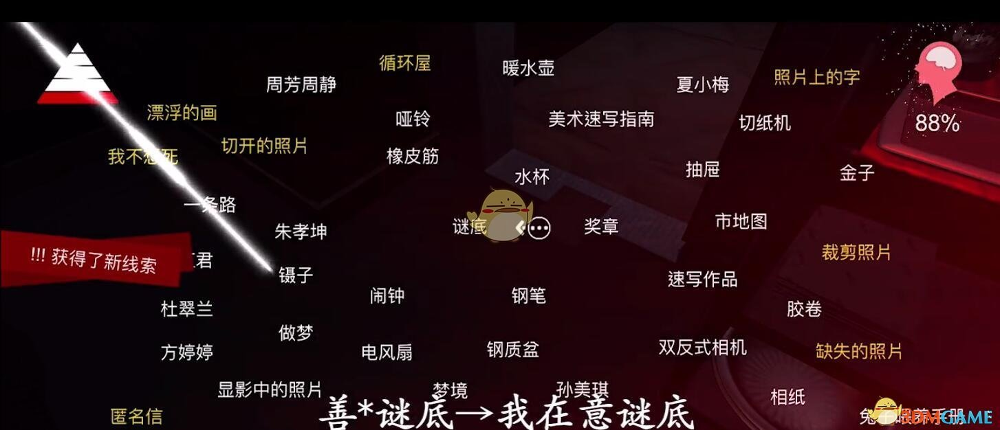 《孙美琪疑案-刘青春》五级线索——哑铃