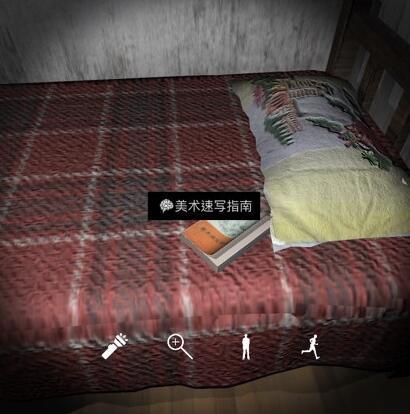 《孙美琪疑案-刘青春》五级线索——美术速写指南