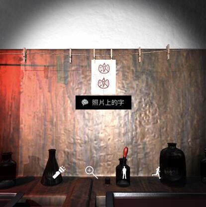 《孙美琪疑案-刘青春》五级线索——照片上的字