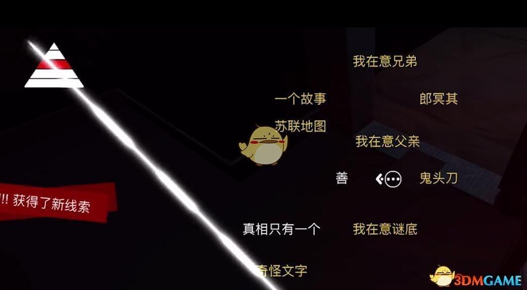 《孙美琪疑案-刘青春》三级线索——我在意谜底