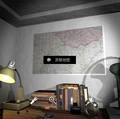 《孙美琪疑案-刘青春》三级线索——苏联地图