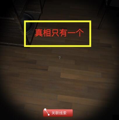 《孙美琪疑案-刘青春》三级线索——真相只有一个
