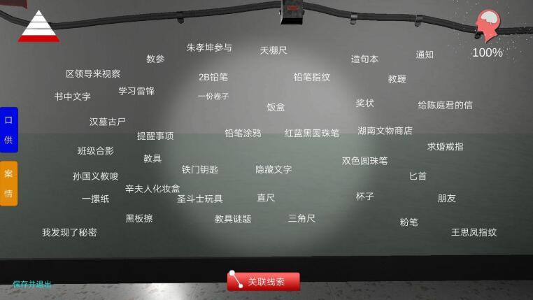 《孙美琪疑案-王思凤》五级线索——求婚戒指