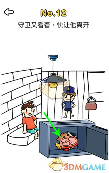 《脑洞大师》逃离密室第12关攻略
