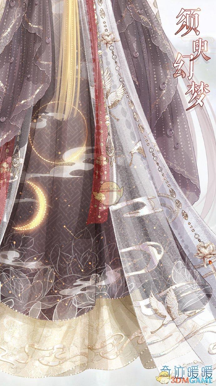 《奇迹暖暖》须臾幻梦套装获得方法介绍
