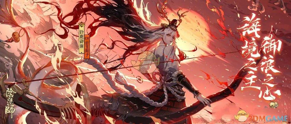 《阴阳师》月之符咒获得攻略