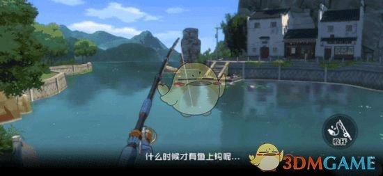《一人之下》手游钓鱼攻略