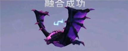 《创造与魔法》灰福龙进化攻略
