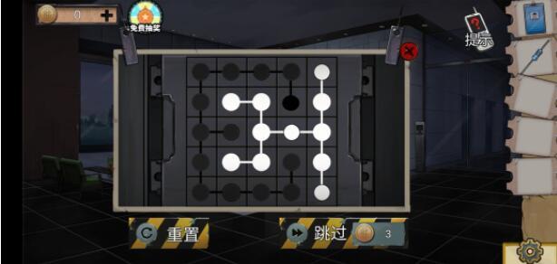 《密室逃脱绝境系列11游乐园》棋盘攻略