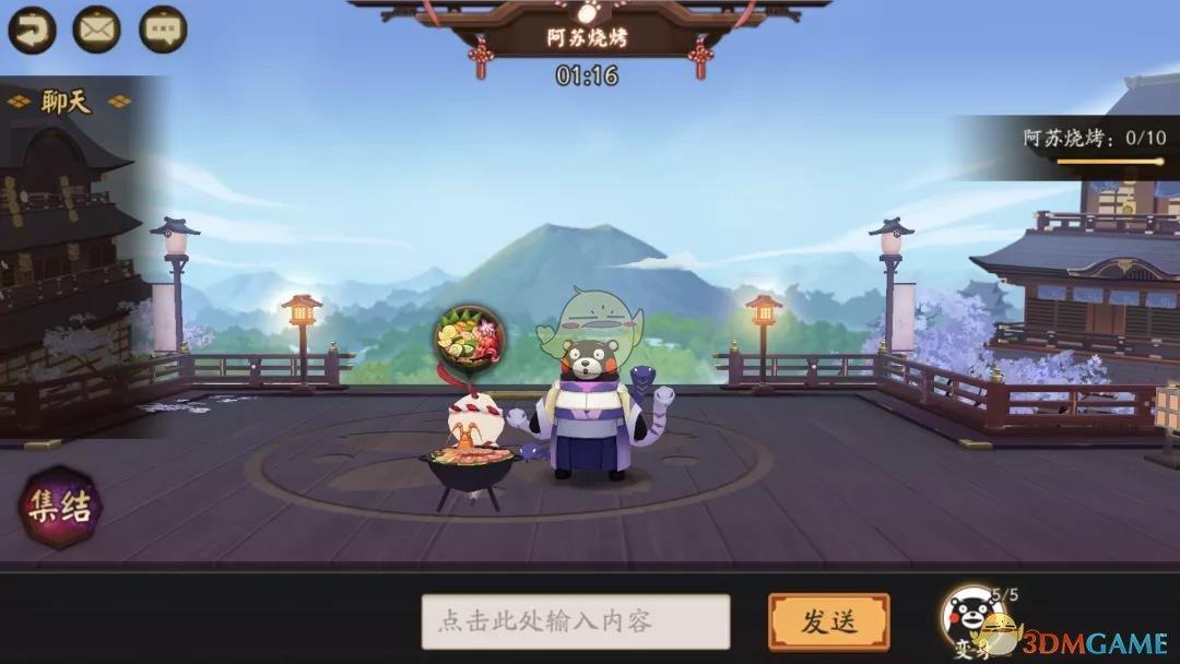 《阴阳师》阿苏烧烤活动玩法攻略
