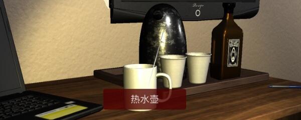 《孙美琪疑案-袁家宾馆》五级线索——热水壶