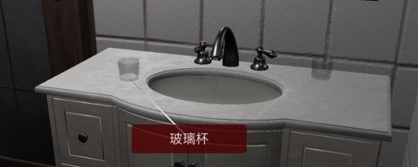 《孙美琪疑案-袁家宾馆》五级线索——玻璃杯