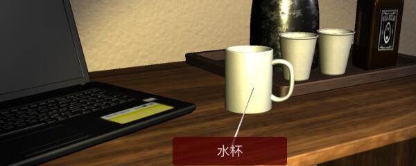 《孙美琪疑案-袁家宾馆》五级线索——水杯