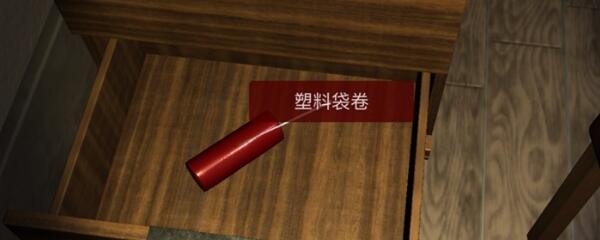 《孙美琪疑案-袁家宾馆》四级线索——塑料袋卷