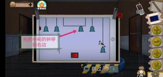 《密室逃脱绝境系列11游乐园》啄木鸟敲钟游戏攻略