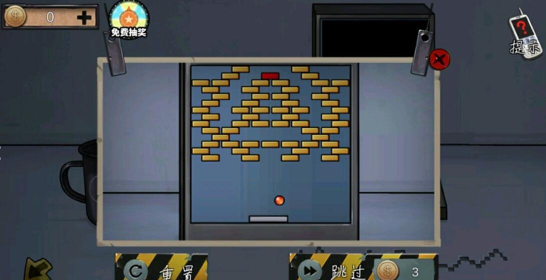《密室逃脱绝境系列11游乐园》弹球游戏攻略