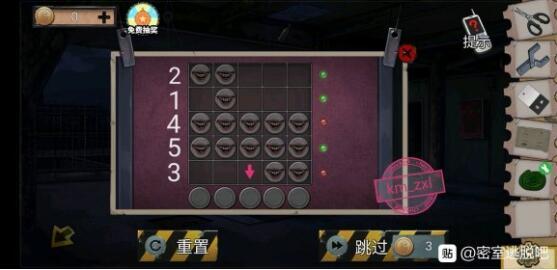 《密室逃脱绝境系列11游乐园》多嘴电箱小游戏攻略