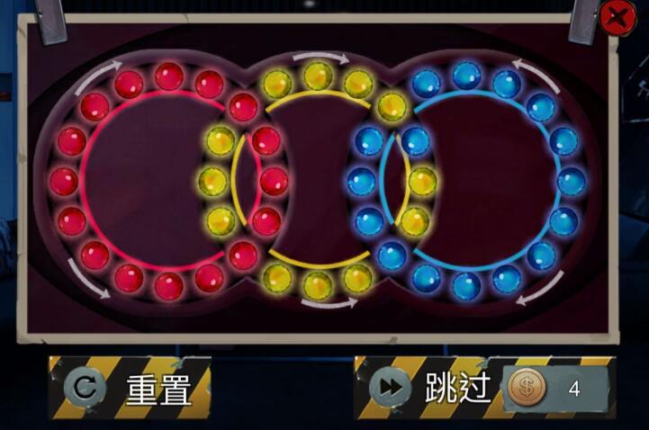 《密室逃脱绝境系列11游乐园》红黄蓝转珠子小游戏攻略