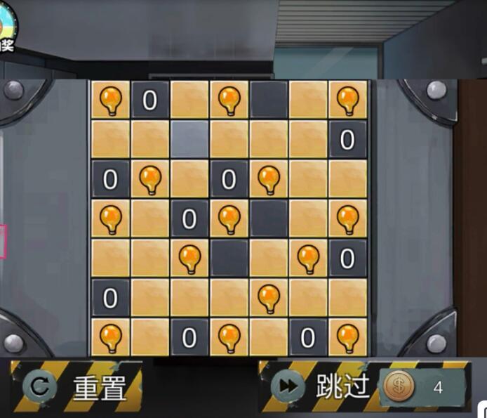 《密室逃脱绝境系列11游乐园》灯泡小游戏攻略