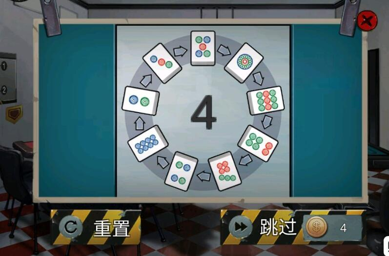 《密室逃脱绝境系列11游乐园》麻将小游戏攻略