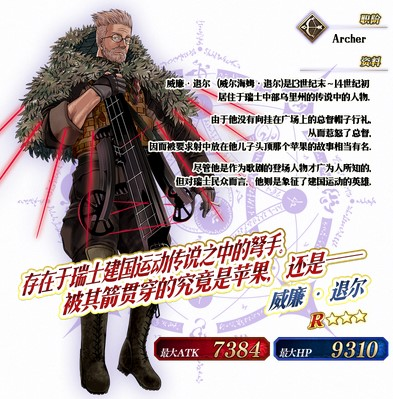 《FGO》新章「Lostbelt No.4 创世灭亡轮回 由伽·刹多罗 黑色最后之神」开幕!