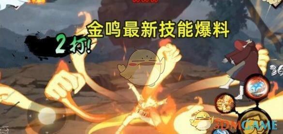 《火影忍者》手游金鸣强度玩法详解