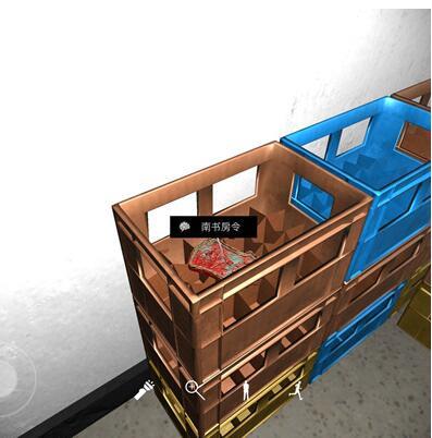 《孙美琪疑案:郎威》五级线索——南书房令2