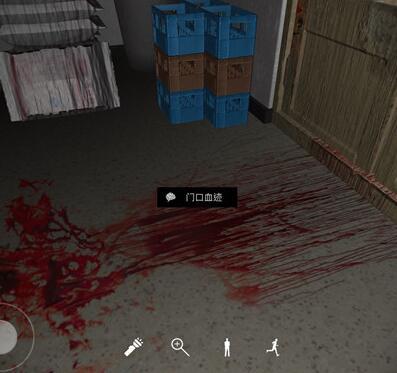 《孙美琪疑案:郎威》五级线索——门口血迹