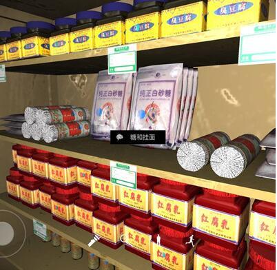《孙美琪疑案:郎威》五级线索——糖和挂面