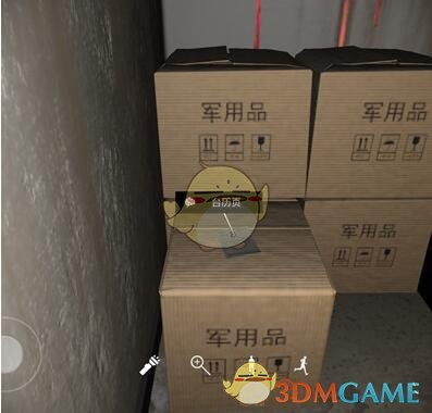 《孙美琪疑案:郎威》三级线索——台历页