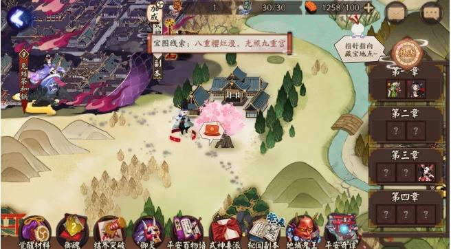 《阴阳师》梦幻西游联动宝图攻略位置大全