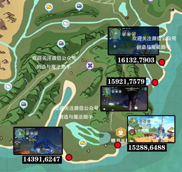《创造与魔法》海鳄龙分布坐标位置