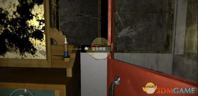 《孙美琪疑案:王勇》四级线索——黄色喷雾
