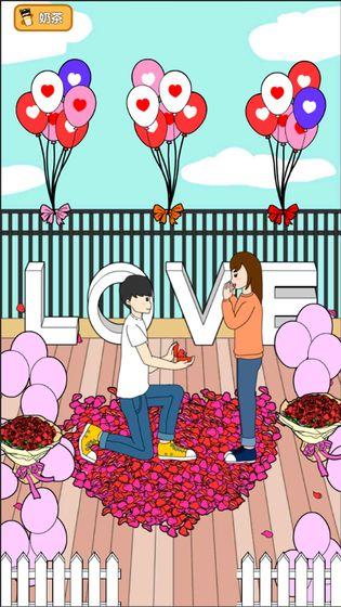 就让这些爱情故事陪你渡过春寒料峭,直到春暖花开。盘点2020年最热恋爱类游戏!