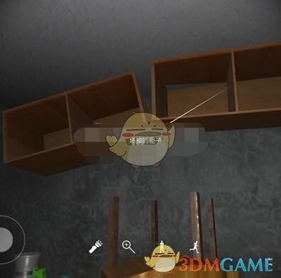 《孙美琪疑案:王勇》四级线索——坏掉的柜子