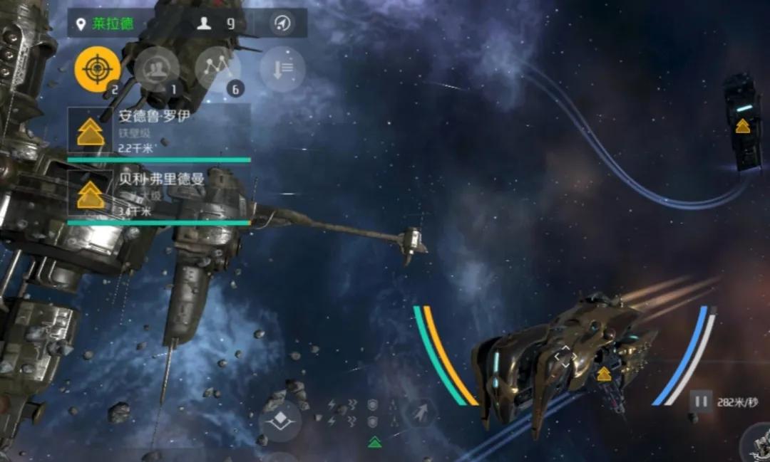 《第二银河》信用点获取途径大全